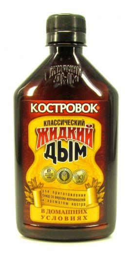 КОСТРОВОК Жидкий дым классический 0,33л