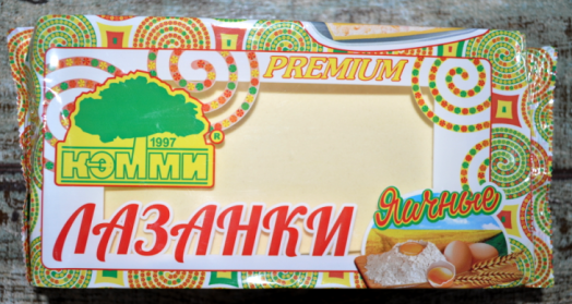 КЭММИ Лазанки Яичные Премиум 250 г