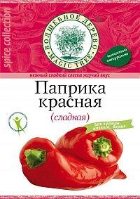ВД Паприка красная сладкая молотая 50 г
