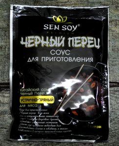 СЭН-СОЙ Соус для приготовления, c Черным Перцем «Black Pepper» метал. пакет 120г