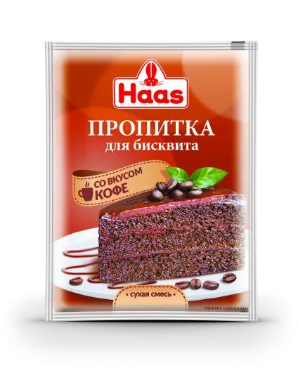 ХААС Смесь для пропитки бисквита вкус КОФЕ 80 г
